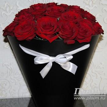 большой конус для упаковки цветов
