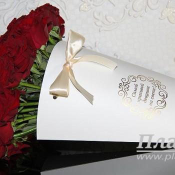 конверты для цветов